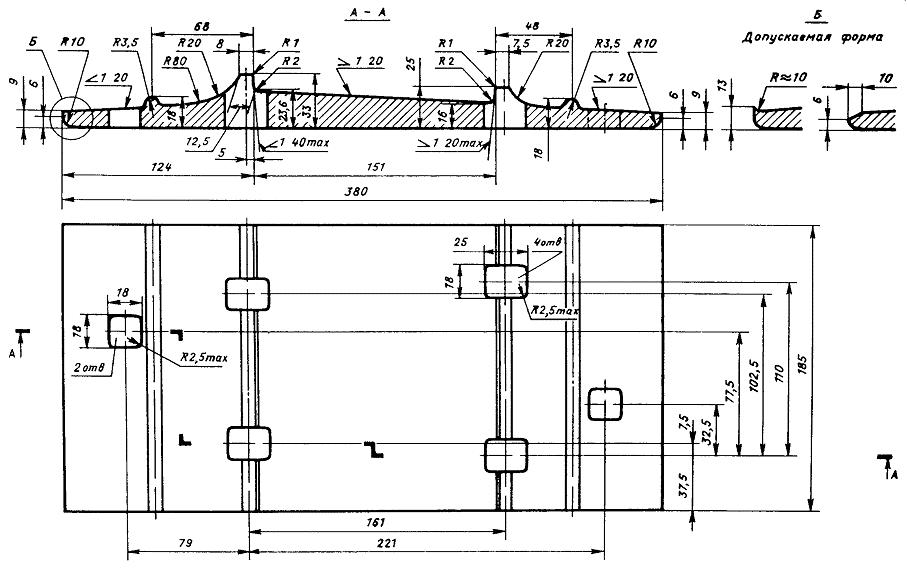 Подкладка ДН6-65