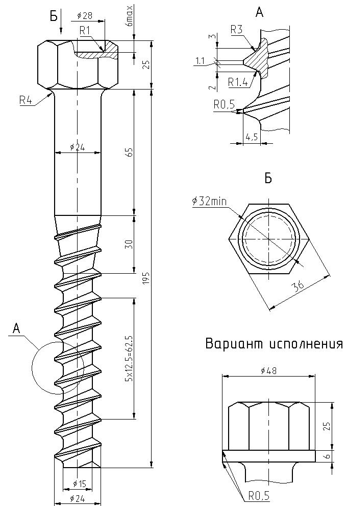 Шуруп путевой ЦП-54  М24х195 (с шестигранной головкой)