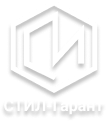 ООО СТИЛ-Гарант